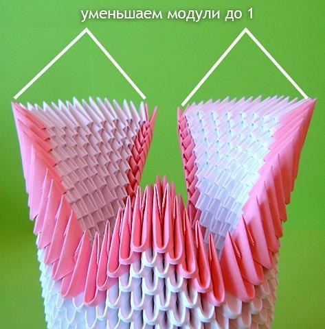 Модульное оригами – Двойной лебедь