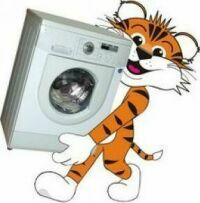 подключение стиральной машины автомат