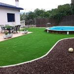 искусственный сеяный газон